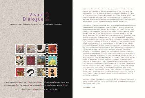 Visual Dialogue-2 - official catalog text on a group art exhibition of leading modern artists of India at Jahangir Art Gallery Mumbai in 2013